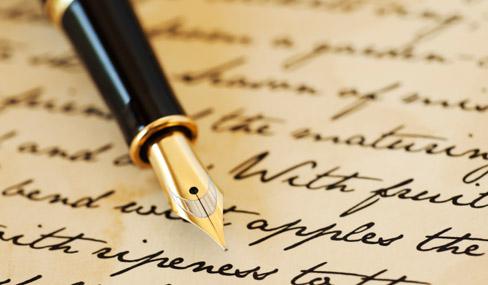 Sample Application letter for an online ESL job withSnaplingo